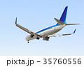 飛行機 旅客機 航空機の写真 35760556