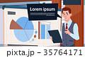 解析 分析 分解のイラスト 35764171