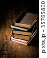 本のイメージ 35765800