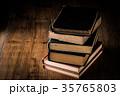 本のイメージ 35765803