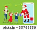 クリスマス ファミリー 家庭のイラスト 35769559
