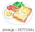 目玉焼き パン トーストのイラスト 35771341