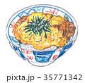 カツ丼 35771342