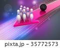 Bowling ball target concept 35772573