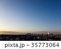 大宮 夜明けのさいたま新都心・ソニックシティ 35773064
