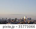 大宮 夜明けのさいたま新都心・ソニックシティ 35773066