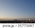 大宮 夜明けのさいたま新都心・ソニックシティ 35773067
