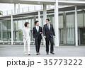 グローバル ビジネスマン ビジネスの写真 35773222