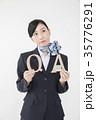 Q&A CA キャビンアテンダント 35776291