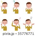男の子 表情とポーズのセット 35776771