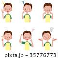 男の子 表情とポーズのセット 35776773