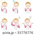 男の子 表情とポーズのセット 35776776