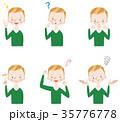 男の子 表情とポーズのセット 35776778