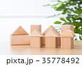 住宅 住まい 家の写真 35778492