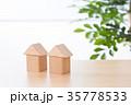 住宅 住まい 家の写真 35778533