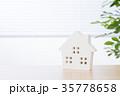 住宅 住まい 家の写真 35778658