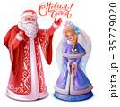 サンタ サンタクロース クリスマスのイラスト 35779020