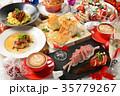 クリスマス ディナー クリスマスディナーの写真 35779267