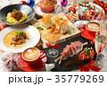クリスマス ディナー クリスマスディナーの写真 35779269