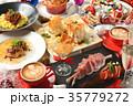 クリスマス ディナー クリスマスディナーの写真 35779272