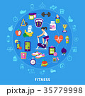 アイコン イコン 組み合わせのイラスト 35779998