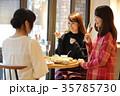 女子会 レストラン 女性の写真 35785730