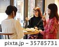 女子会 レストラン 女性の写真 35785731