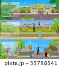 動物園 抽象 要素のイラスト 35788541
