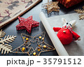 Christmas holiday decorations 35791512