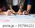 Business team adviser analysis financial data. 35794121