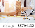Architectural project engineering playing a blocks 35794132