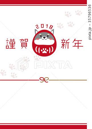 狛犬だるま 謹賀新年 年賀状テンプレート縦 35796536