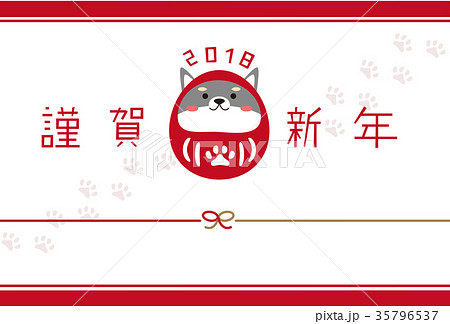 狛犬だるま 謹賀新年 年賀状テンプレート横 35796537