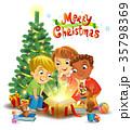 クリスマス サプライズ 驚きのイラスト 35798369