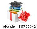 ギフト プレゼント 贈り物のイラスト 35799042