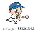 野球 ピッチャー 投げるのイラスト 35801348