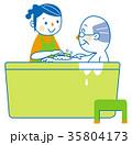 介護 入浴 訪問介護のイラスト 35804173