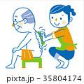 介護 訪問介護 入浴のイラスト 35804174