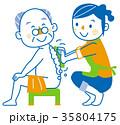 介護 訪問介護 入浴のイラスト 35804175
