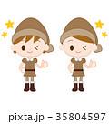 妖精 男の子 女の子のイラスト 35804597