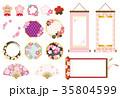 桜 和柄 和風のイラスト 35804599