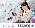 通勤 外回り 電車内の写真 35805610