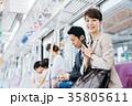 通勤 外回り 電車内の写真 35805611