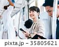 人物 電車 ビジネスの写真 35805621