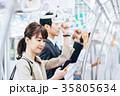 ビジネス 女性 電車 撮影協力・京王電鉄株式会社 35805634