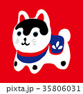 張り子 干支 犬のイラスト 35806031