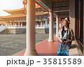 古い 古代 太古の写真 35815589