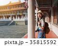 タイペイ 台北 古いの写真 35815592