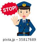 警察官 禁止 ストップ 35817689