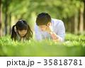 아빠와딸의데이트 35818781